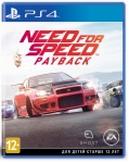 PlayStation NFS PAYBACK 2018 [Blu-Ray диск]