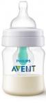Avent Пляшка для годування Anti-Colic [125 мл, 1 шт (SCF810/14)]
