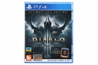 PlayStation Diablo III: Reaper of the Souls. Ultimate Evil Edition [Blu-Ray диск]