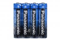 Panasonic GENERAL PURPOSE R [3 TRAY 4 ZINK-CARBON]