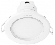 Philips 80083 LED 8W 4000K Aluminum
