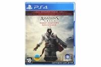 PlayStation Assassin's Creed: Еціо Аудіторе. Колекція [Blu-Ray диск]