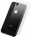 Baseus для iPhone XR 0.3mm Full rear protector, Transparent