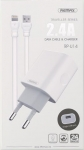 Remax Traveller series USB Data Cable RP-U14 [RP-U14LIGHTNING-WHITE]
