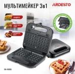 ARDESTO SM-H300B