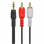 2E Aux Cable 3.5mm To 2RCA [2E-W33291M]