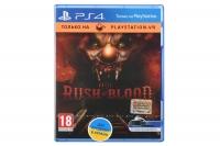 PlayStation Until Dawn: Rush of Blood (тільки для VR) [Blu-Ray диск]