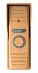 Slinex ML-15HD [ML-15HD_C]