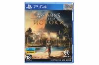 PlayStation Assassin's Creed: Витоки [Blu-Ray диск]
