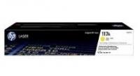 HP 117A Original Laser Toner Cartridge [W2072A]