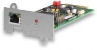 Legrand Мережевий інтерфейс CS141B SK стандартний, вбудований