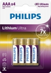 Philips Lithium Ultra [FR03LB4A/10]