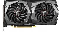 MSI GeForce GTX1650 4GB DDR5 GAMING