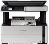 Epson M2170 Фабрика друку з WI-FI