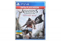PlayStation Assassin's Creed IV. Чорний прапор (Хіти PlayStation) [Blu-Ray диск]