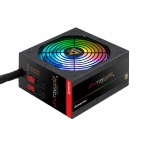 Chieftec RETAIL Photon Gold GDP-650C-RGB