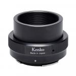 Kenko T-Mount [для Sony E Black]