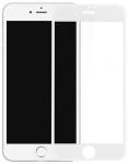 Baseus Захисне скло Full Cover для iPhone 7/8 [SGAPIPH8N-PE02]