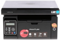 Pantum M6500W с Wi-Fi