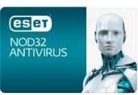 ESET NOD32 Antivirus 2ПК 12M. Обновление 20М