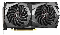 MSI GeForce GTX1650 4GB DDR5 GAMING X