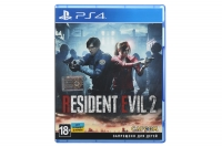 PlayStation RESIDENT EVIL 2 REMAKE [Blu-Ray диск]