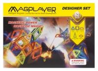MagPlayer Конструктор магнітний 62 од.(MPB-62)