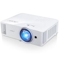 Acer S1286Hn (DLP, XGA, 3500 ANSI lm)