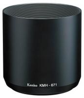 Kenko 400mm f8