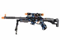 Same Toy Гвинтівка (синя)