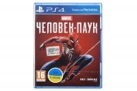 PlayStation Marvel Человек-паук [Blu-Ray диск]