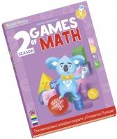 Smart Koala Умная Книга «Игры Математики» (Cезон 2)