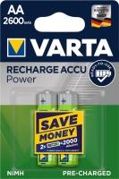 VARTA RECHARGEABLE ACCU AA 2600mAh BLI 2 NI-MH (READY 2 USE)