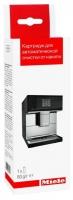 Miele Картридж для автоматичного очищення від накипу кавоварок