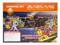 MagPlayer Конструктор магнітний 46 од. (MPB-46)