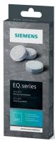 Siemens Таблетки для очистки кофеварок  TZ80001N - 10 шт. в упаковке