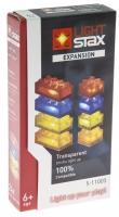 LIGHT STAX Цеглинки 4х2 та 2х2 з LED підсвіткою 8 штук Transparent Червоний, Помаранчевий, Жовтий, Синій S11005
