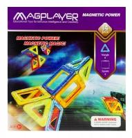 MagPlayer Конструктор магнітний 14 ел. (MPB-14)
