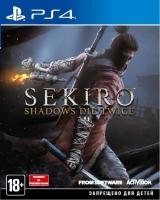 Sekiro: Shadows Die Twice [Blu-Ray диск]