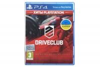 PlayStation DriveClub [Blu-Ray диск]
