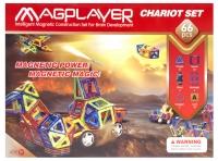 MagPlayer Конструктор магнитный 66 ед. (MPA-66)