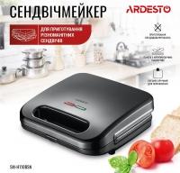 ARDESTO SM-H110BSN