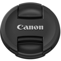 Canon E52II (52мм)