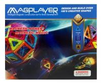 MagPlayer Конструктор магнитный 45 ед. (MPA-45)