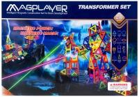 MagPlayer Конструктор магнітний 218 од. (MPA-218)