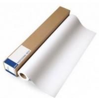 Epson Bond Paper White