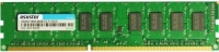 Asustor AS7R-RAM ECC