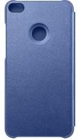 Huawei Flip cover fo P8 lite 2017