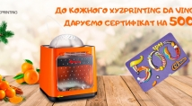 XYZprinting - 3D друк та їжа