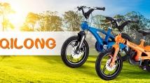 Дитячі велосипеди Miqilong - новинка в ERC